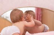 Ogledalo_i_samostalnost