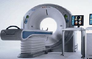 Najsavremeniji aparat multislajsni skener